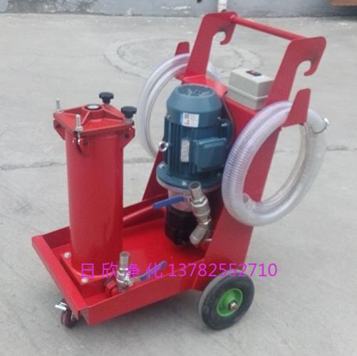 汽轮机油OFU10V2N2B05B贺德克净油机滤油机厂家国产化日欣净化