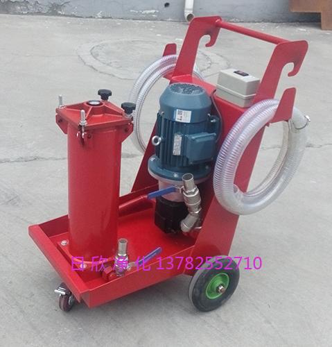OFU10V2N2B03B齿轮油替代滤芯贺德克净油机