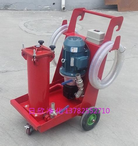 滤油机厂家HYDAC滤油车汽轮机油国产化OFU10V2N2B40B