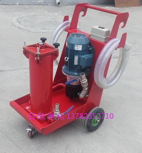 贺德克滤油车工业齿轮油日欣净化滤油机厂家OFU10V1N3B10B替代