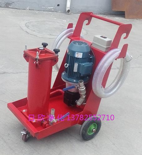 润滑油净油机过滤器OFU10P1N3B10B国产化