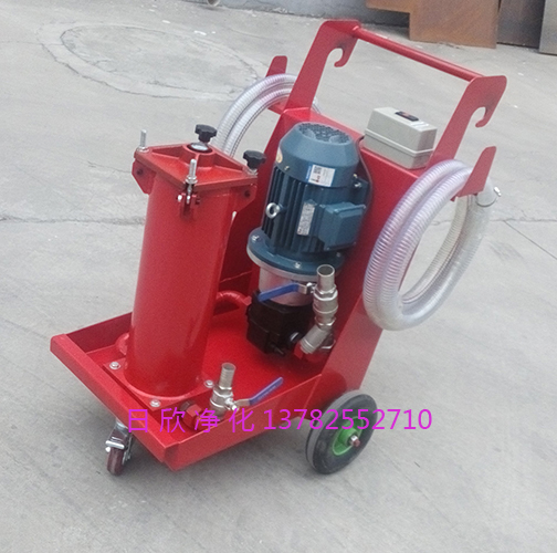 OFU10P2N3B05B机油净化设备国产化HYDAC净油机