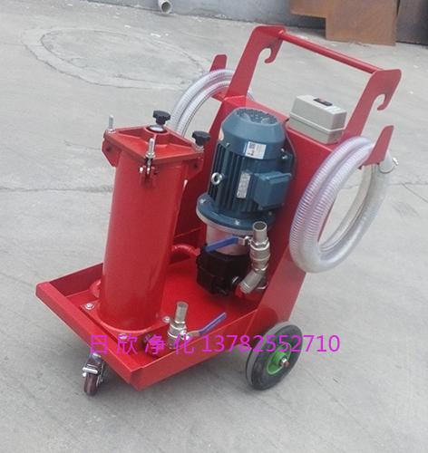 濾油機廠家OFU10V2N3B10B替代工業齒輪油賀德克濾油車