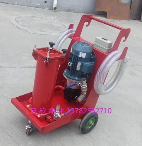 润滑油OFU10V1N3B40B国产化贺德克滤油机