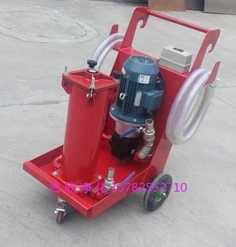 抗磨液压油OFU10P1N2B10B替代过滤器HYDAC滤油机