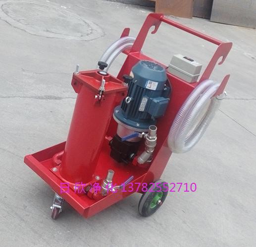 液压油HYDAC过滤机滤油机厂家替代OFU10P2N3B03B
