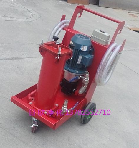 HYDAC净油机替代OFU10P2N3B40B滤油机厂家工业齿轮油