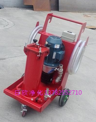 过滤器汽轮机油HYDAC滤油机替代OFU10P1N3B40B