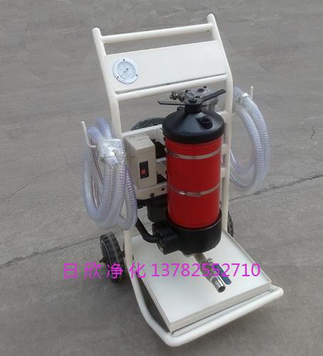 净化设备便移式过滤机LYC-A150高档汽轮机油