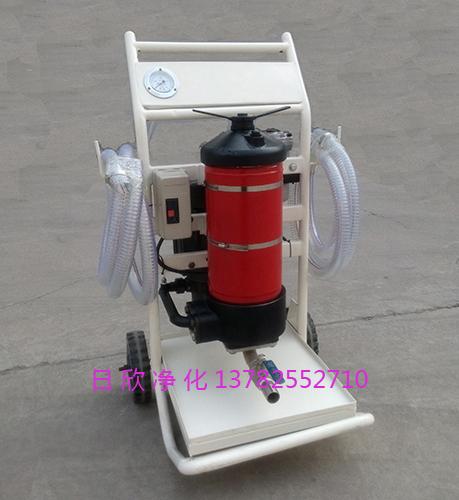 净化LYC-A100便移式滤油机不锈钢工业齿轮油