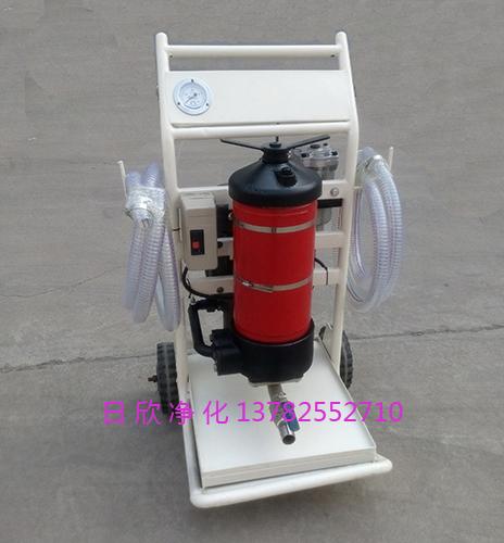日欣净化高粘度小型净油车LYC-A150滤油机厂家柴油