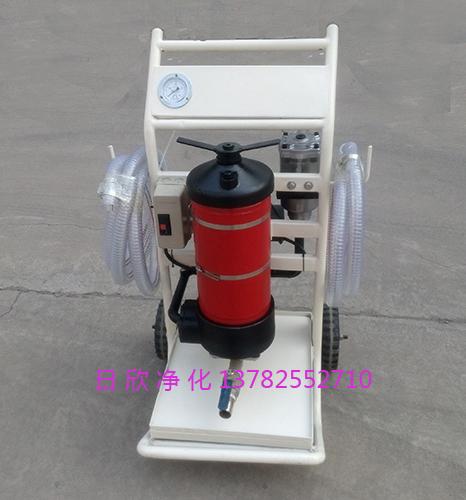 LYC-A100便移式滤油车机油高配日欣净化