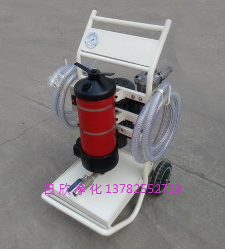 过滤器抗磨液压油小型滤油车LYC-A100耐用