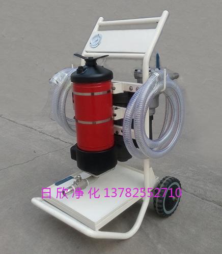 高档滤芯LYC-A100手推式滤油车液压油