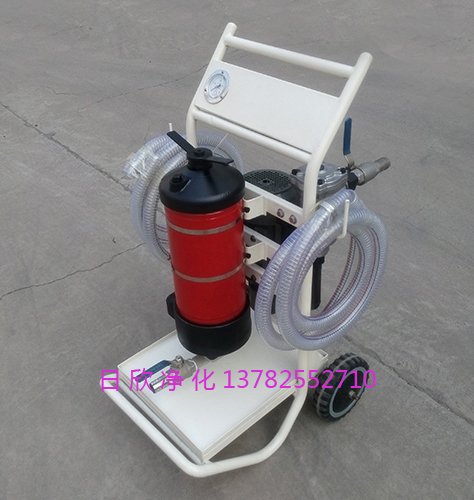 滤油机厂家增强日欣净化煤油LYC-A小型过滤机