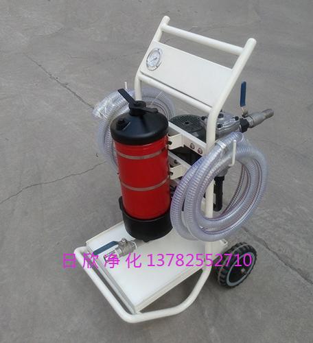 实用LYC-A63小型过滤机工业齿轮油滤芯