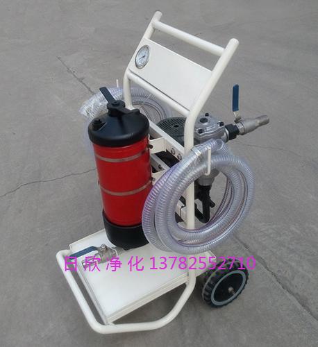 机油高配置日欣净化滤油机厂家LYC-A63手推式滤油车