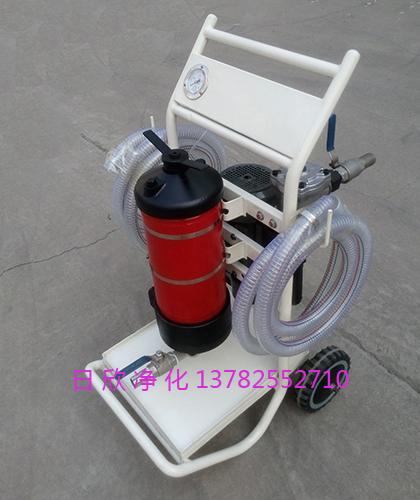 实用LYC-A150小型滤油车抗磨液压油日欣净化