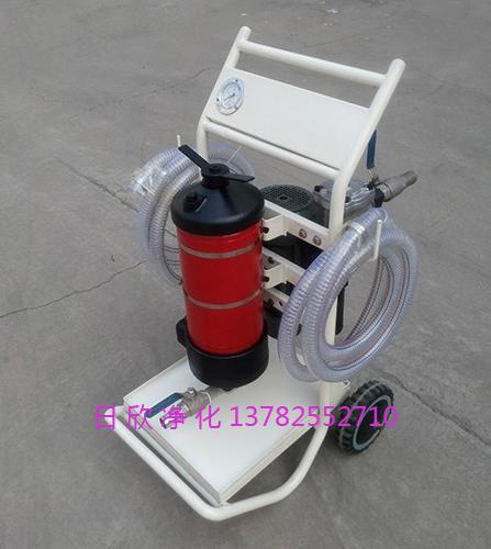 小型过滤机净化设备煤油实用LYC-A100