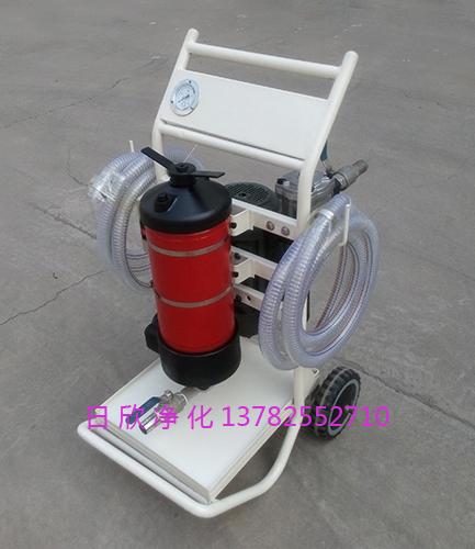 LYC-A150日欣净化实用抗磨液压油小型滤油车