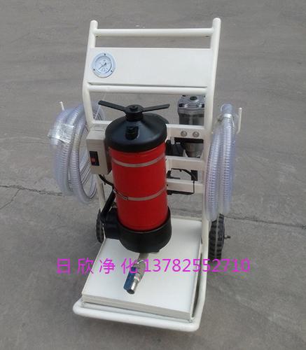 移动式滤油机煤油不锈钢过滤器LYC-A150