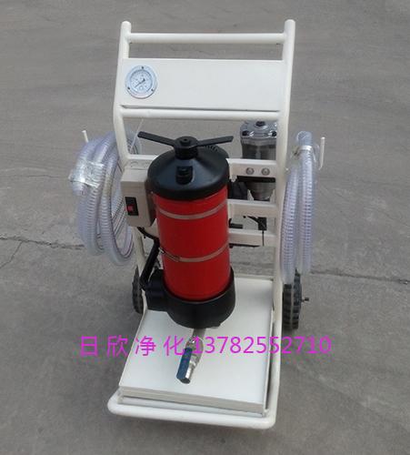 便移式滤油机高配置液压油过滤LYC-A40
