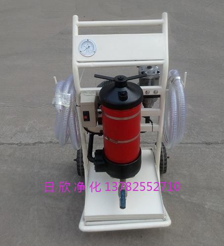 汽轮机油日欣净化小型过滤机增强LYC-A系列