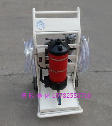 过滤器LYC-A150移动式滤油机煤油不锈钢