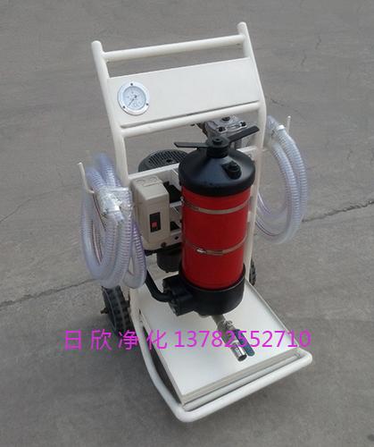 LYC-A63便移式滤油车过滤高配工业齿轮油