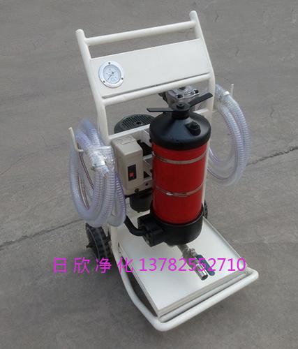 LYC-A50滤油机厂家手推式滤油机机油高级