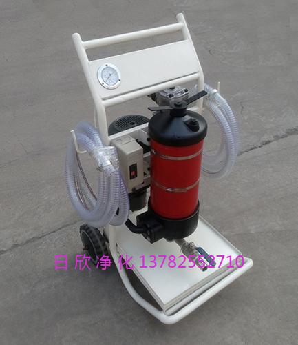 滤芯滤油机厂家LYC-A25耐用小型过滤机润滑油