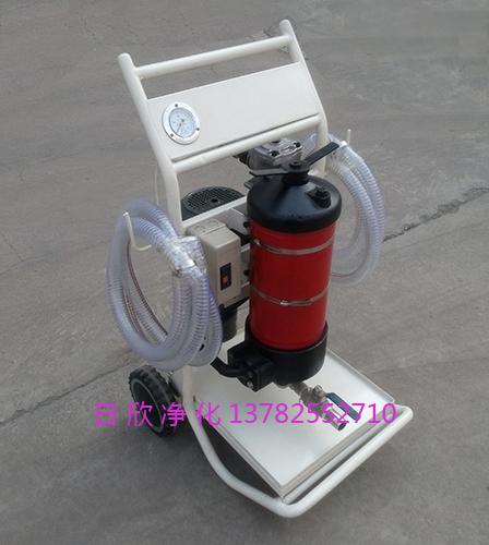 工业齿轮油净化不锈钢LYC-A100移动式滤油车