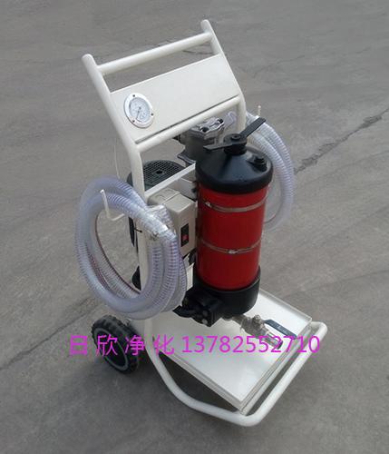 LYC-A100日欣净化高配置机油便移式滤油机