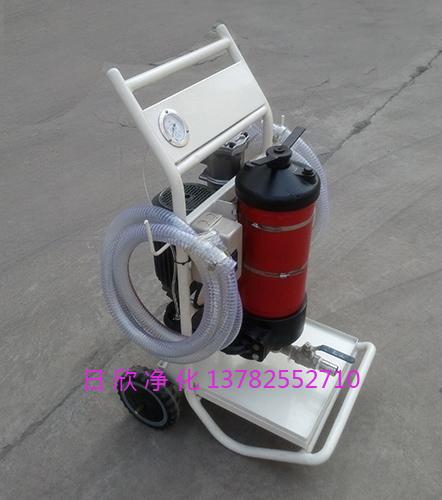 高档柴油移动式滤油车LYC-A150净化设备