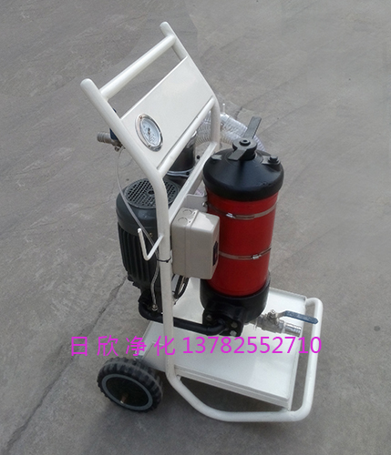 移动式滤油车汽轮机油日欣净化耐用LYC-A40滤油机厂家