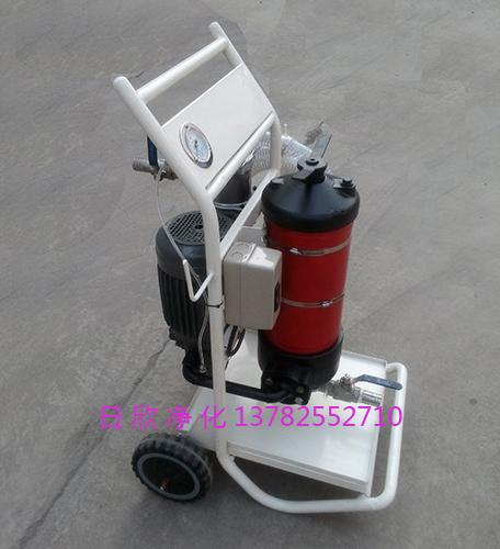 过滤齿轮油高级手推式滤油车LYC-A63