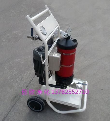 便移式滤油车齿轮油增强LYC-A25滤油机