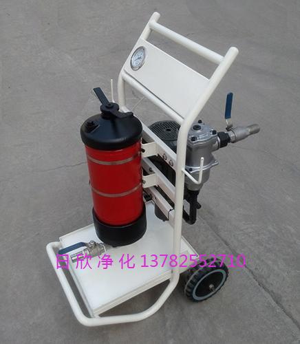 手推式滤油车LYC-A25煤油高品质日欣净化