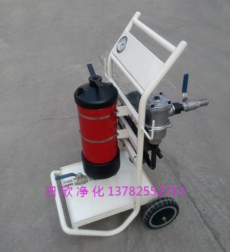 工业齿轮油增强手推车式滤油机LYC-A100过滤