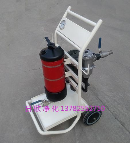 液压油LYC-A63高粘度油日欣净化移动式滤油车