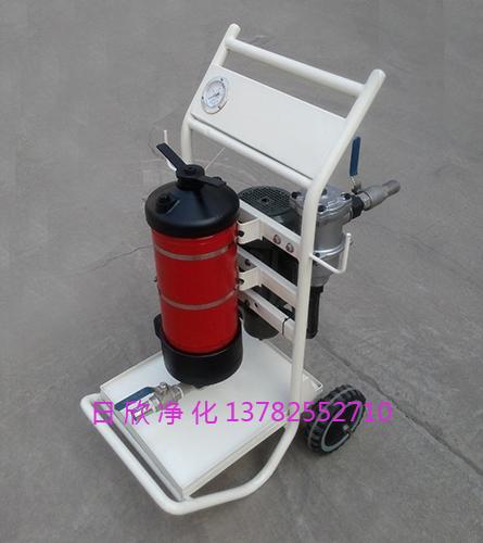 小型过滤机机油LYC-A40净化