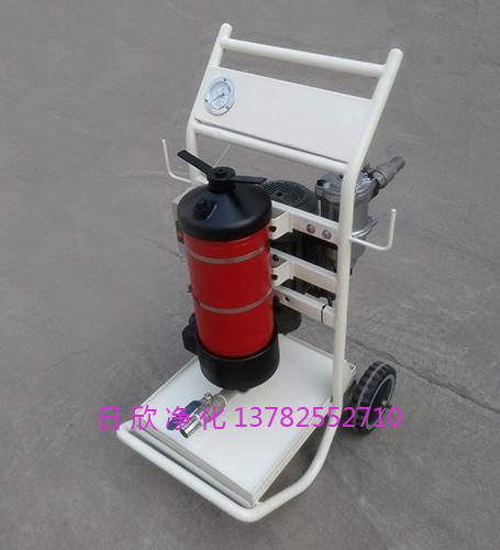 LYC-A100实用日欣净化滤油机厂家齿轮油小型过滤机