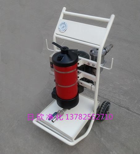 净化抗磨液压油便移式滤油车高级LYC-A150