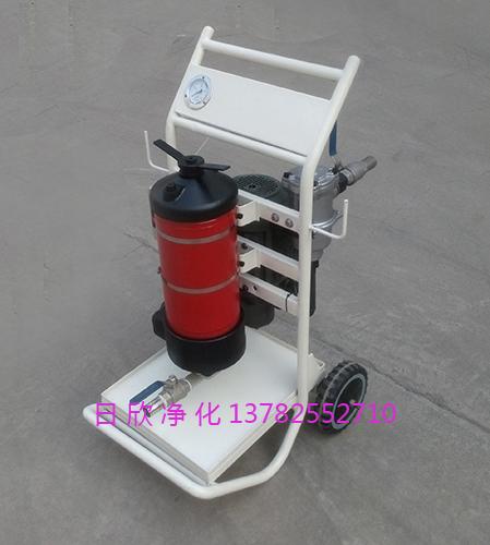 LYC-A40过滤移动式滤油车工业齿轮油滤油机厂家