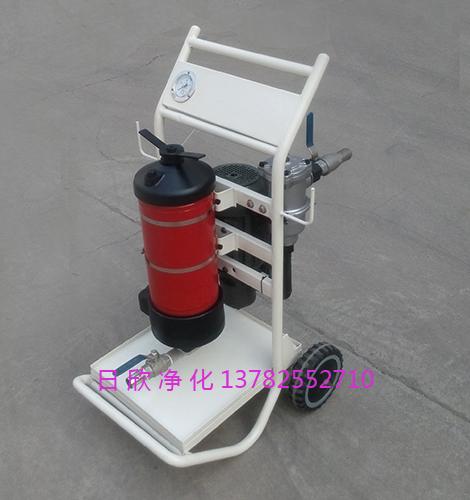 便移式滤油车高品质滤油机厂家LYC-A63柴油