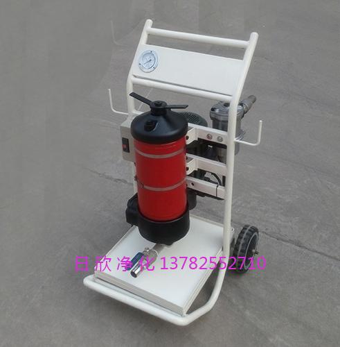 高配净化设备小型净油机润滑油LYC-A系列