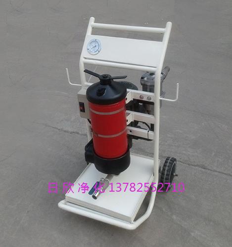 柴油日欣净化滤油机厂家高配置LYC-A25便移式过滤机