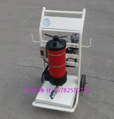 滤油机LYC-A25小型滤油车抗磨液压油高配置