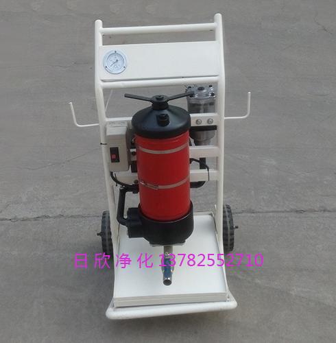 LYC-A25工业齿轮油增强滤芯小型净油车