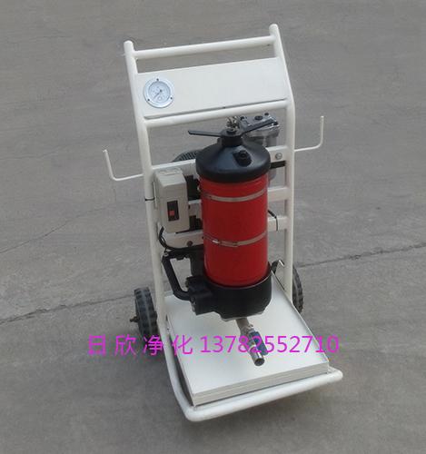 移动式滤油机优质液压油LYC-A系列净化